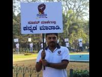 Kaviraj Has Spoken About The Importance Of Kannada Language