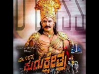 Four Directors Working For Kannada Film Kurukshetra