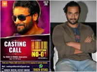 Casting Call For Srimuralis Upcoming Film
