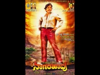 Artists And Technicians Have Expresse Happiness Release Of Nagarahavu
