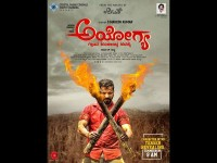 Ayogya Is Aimed At The Controversy