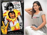 Actor Sharan New Movie Tilted As Victory