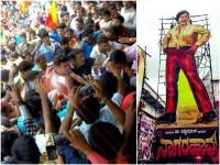 Shivaraj Kumar And Jaggesh Watched Nagarahaavu Movie