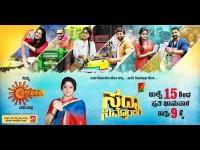 Sada Nimmondige New Reality Show In Udaya Tv On Every Sunday 9pm