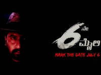 Kannada Actor Sanchari Vijay And Rj Netra Starrer 6ne Maili Trailer Is Out
