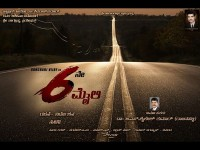 Kannada Movie 6ne Maili Gets More Than 6 Lakh Views In Youtube
