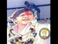 A Fan Did Anointing Of Blood To Vishnuvardan Cutout