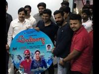 Puneet Rajkumar Has Released The First Video Song Of The Kannada Film Ayogya