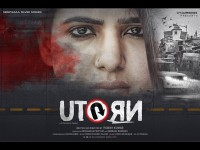 In Pic Samantha Starrer U Turn First Look Out