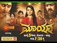 Udaya Tv Is All Set To Launch New Fiction Mega Serial Maya