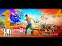 Nikhil Kumaraswamys Seetharam Kalyana Teaser Is Being Released In Ramanagara