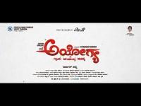 Kannada Ayogya Cinema Subtitle Has Changed