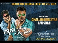 Darshan Is Coming To The Vaasu Naan Pakka Comercial Cinema Pre Release Program