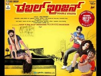 Kannada Movie Double Engine Review