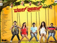 Kannada Movie Double Engine Ready To Release