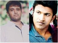 Ravi Has Cheated People Using The Name Of Puneet Rajkumar