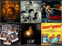 Seven Films Will Releasing This Week