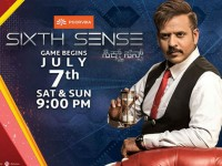 Sixth Sense Show Starts From July 7th