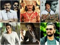 Kannada Star Actors Upcoming Movies List