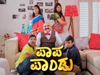 Papa Pandu Kannada Serial Will Be Telecasting From Today