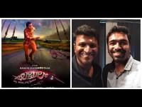 Puneet Rajkumar Has Sung For Tulu Umil Cinema
