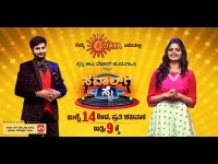 Savalge Sye New Reality Show In Udaya Tv On Every Saturday 9pm