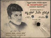 T S Nagabharana Will Be Directing A New Movie To Shivaraj Kumar