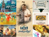 More Than Seven Kannada Films Are Expected To Be Released In August
