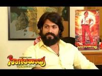 Rocking Star Yash Spoke About Nagarahavu
