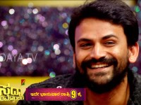 Dhananjaya Remembered His Difficult Days In Sada Nimmondige Show