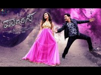 Read Kannada Movie Padarasa Critics Review