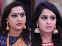Radha Ramana Serial Australia Project Goes To Avani Sitara Devi Shocked