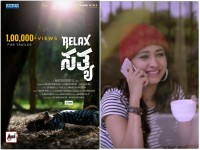 Relax Sathya Kannada Movie Trailer Getting Positive Response