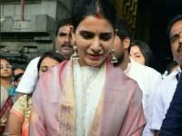 Actress Samantha Akkineni Visited To Tirupati Today