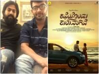 Yash Wishes To Katheyondu Shuruvaagide Kannada Movie