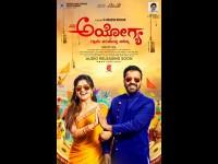 Ayogya Kannada Cinema Hindi Dubbing Rights Is Sold