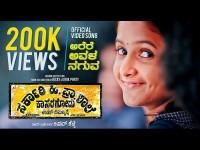 Sarkari Hiriya Prathamika Shale Kasaragod Kannada Movie Song Got Big Response