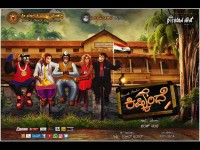 Bharath Nandas New Movie Kishkinde Poster Release
