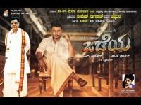 Devaraj And Ravi Shankar In Odeya Movie