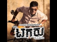 Tagaru Movie Premiere In Udaya Tv