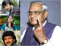Kannada Actors Mourns The Sad Demise Of Atal Bihari Vajpayee
