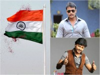 Darshan And Ganesh Wish For 72nd Independence Day
