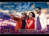 Life Jothe Ondu Selfie Kannada Movie Review