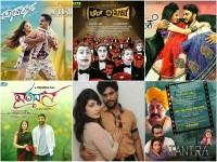 Six Kannada Movie Releasing This Week August 10th