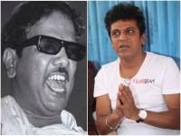 Kannada Actor Shiva Rajkumar Pays Condolence To M Karunanidhi