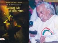 Director P Sheshadri Planning To Do A Movie Based On Mukajjiya Kanasugalu Novel