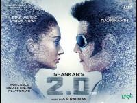 Rajinikanth Starrer 2 Point O Teaser Releasing On September 13th