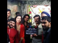 Deepika Das New Kannada Film Chowkattu Launched Today
