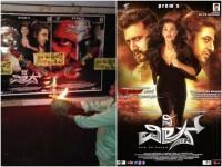 The Villain Kannada Movie Duration Is 2 Hour 55 Minutes