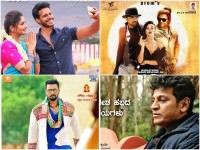 Kannada New Movies Posters Came On The Occasion Of Gowri Ganesha Festival